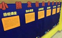 优胜派教育天津哪家教育机构的少儿播音主持课程靠