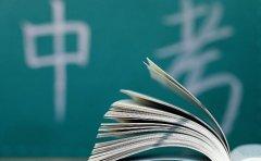 优胜派北京优胜派:2020年中考培养综合素质教育是新方向